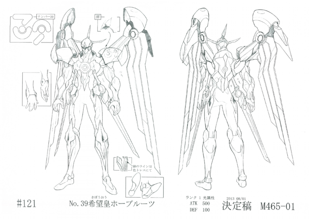 File:Number39UtopiaRoots-JP-Anime-ZX-ConceptArt.png