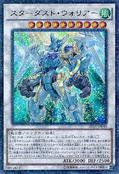 StardustWarrior-SD28-JP-UPR
