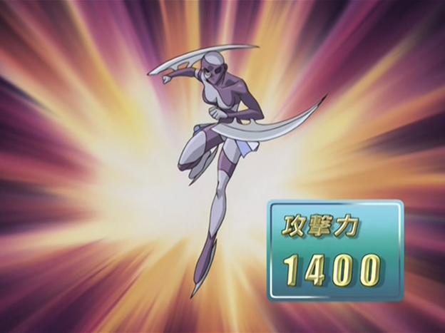 File:BladeSkater-JP-Anime-GX-NC.png