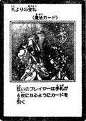 CardofSanctity-JP-Manga-MW