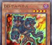 DDCerberus-JP-Anime-AV