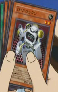File:MorphtronicClocken-JP-Anime-5D.png