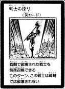 PrideoftheWarrior-JP-Manga-5D
