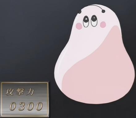 File:Marshmallon-JP-Anime-DM-NC.png