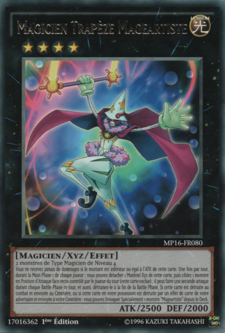 File:PerformageTrapezeMagician-MP16-FR-R-1E.png