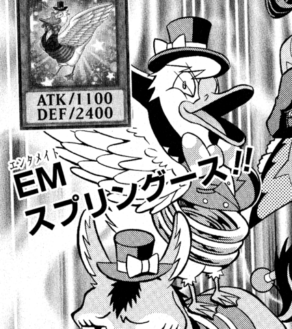 File:PerformapalSpringoose-JP-Manga-DY-NC.png