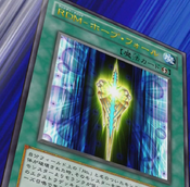 RankDownMagicUtopiaFall-JP-Anime-ZX