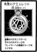 AmuletofAffection-JP-Manga-R