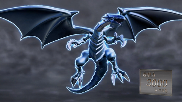 File:BlueEyesWhiteDragon-SD25-JP-Commercial.png