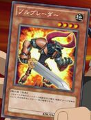 BullBlader-JP-Anime-ZX