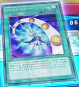 MagicalStarIllusion-JP-Anime-AV