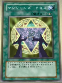 MagiciansUnite-JP-Anime-DM