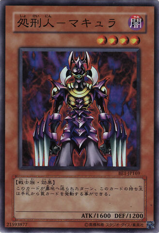 File:MakyuratheDestructor-BE1-JP-SR.jpg