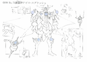 Number73AbyssSplash-JP-Anime-ZX-ConceptArt