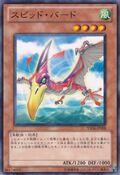 SpeedBird-YSD6-JP-C
