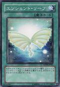 AncientLeaf-ANPR-JP-NR