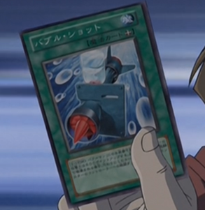 File:BubbleBlaster-JP-Anime-GX.png