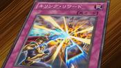 DestructionReward-JP-Anime-ZX