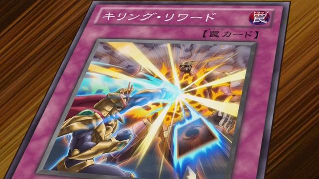 File:DestructionReward-JP-Anime-ZX.png