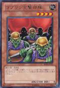 GoblinAttackForce-BE01-JP-R
