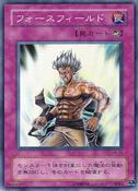 RiryokuField-LN-JP-SR