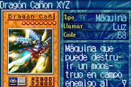 XYZDragonCannon-ROD-SP-VG