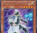 Episode Card Galleries:Yu-Gi-Oh! VRAINS - Episode 004 (JP)