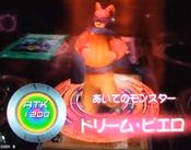 DreamClown-DT-JP-VG-NC