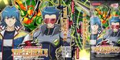 FullPowerHalberdCannon-Booster-TF06