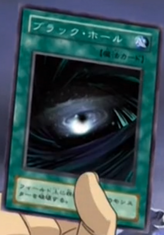 File:DarkHole-JP-Anime-DM.png