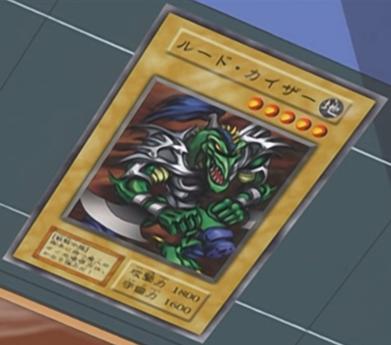 File:RudeKaiser-JP-Anime-DM.png