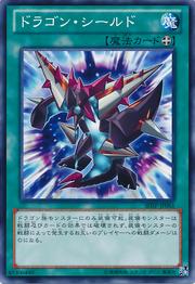 DragonShield-SHSP-JP-C