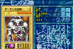 File:SummonedSkull-GB8-JP-VG.png