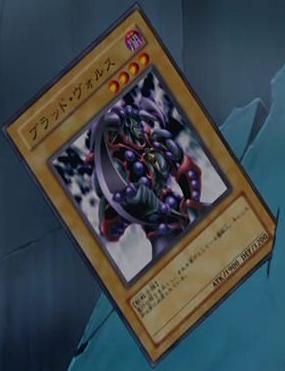 File:VorseRaider-JP-Anime-5D.png