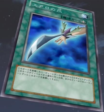 File:AeroNail-JP-Anime-DM.png