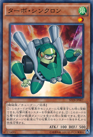 File:TurboSynchron-SD28-JP-C.png