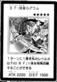 BlackwingGramtheShiningStar-JP-Manga-5D.png