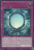 DimensionReflector-MVP1-PT-UR-1E