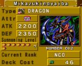 Mikazukinoyaiba-DOR-EN-VG
