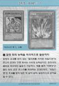 StrategyCard2-DP03-KR