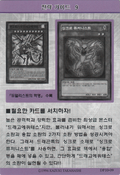 StrategyCard9-DP10-KR