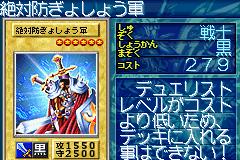 File:TotalDefenseShogun-GB8-JP-VG.png