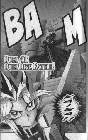 YuGiOh!DDuel041