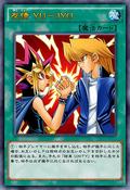 YuJoFriendship-JP-Anime-AV