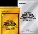 Advanced Tournament Pack 2013 Vol.2