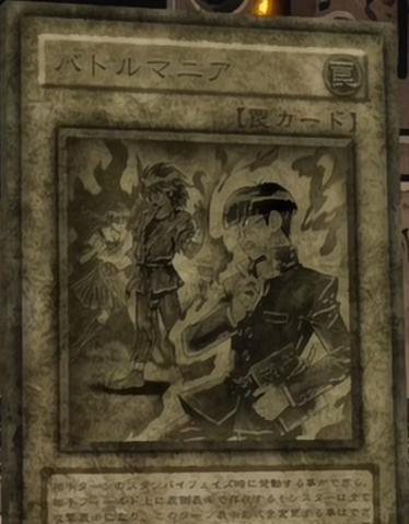 File:BattleMania-JP-Anime-5D-2.png