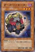DarkResonator-JP-Anime-5D