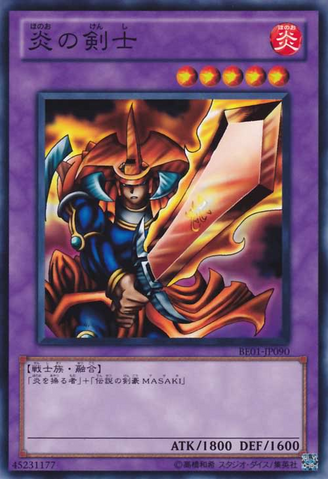 File:FlameSwordsman-BE01-JP-C.png