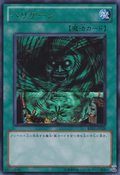 GiantTrunade-BE01-JP-UR