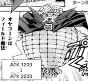 PapaCorn-JP-Manga-ZX-NC-2